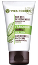 anti-dryness-face-care-men-fresh1-png