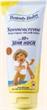 Beauty Baby Napkrém 50+ Fényvédő Faktor