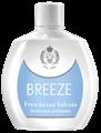 Breeze Squeeze
