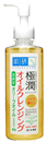 hada-labo-goku-jyun-cleansing-oils9-png