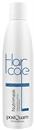 postquam-haircare-hajmaszks9-png