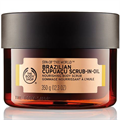 The Body Shop Brazil Cupuacu Olajos Radír