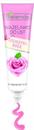 bielenda-rozsa-ajakbalzsams9-png