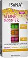Isana Vitamin Booster Bőrápoló Ampulla Multivitamin
