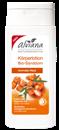 korperlotion-bio-sanddorn-png