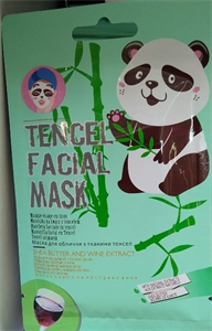 Tencel Facial Mask