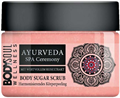 Body & Soul Ayurveda Spa Ceremony Body Sugar Scrub