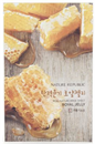 nature-republic-real-nature-mask-sheet---royal-jellys-png