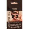 Victoria Beauty Peel-Off Mask With Active Charcoal