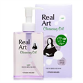 Etude House Real Art Cleansing Oil Light