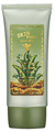 Skinfood Aloe Sun BB Cream SPF20 / PA+