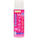 cosmetex-roland-arbutin-placenta-vitamin-c-brightening-toner-185ml1s-jpg