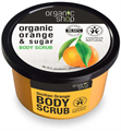 Organic Shop Szicíliai narancs Cukros testradír