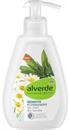 alverde-sensitiv-folyekony-szappans9-png