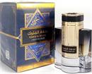 ard-al-zaafaran-tohfat-al-muluk-crystal-ouds9-png