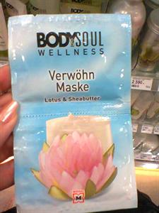 Body&Soul Wellness Verwöhn Maske Lotus & Sheabutter