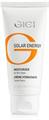 Gigi Solar Energy Hidratáló Krém