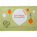my-hsin-ni-q10-collagen-firming-mask1s-jpg