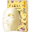 shang-hai-rose-hyaluronicacid-facial-masks9-png