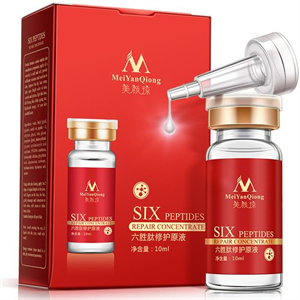 MeiYanQiong Six Peptides Repair Concentrate