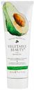 vegetable-beauty-labapolo-krem-avokado-olajjals9-png