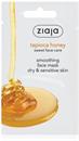 ziaja-tapioca-honeys9-png