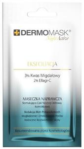 L'biotica Dermomask Night Active Bőrmegújító Maszk