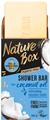 Nature Box Kókusz Szilárd Tusfürdő