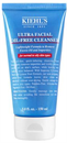 kiehl-s-ultra-facial-oil-free-cleanser1s9-png