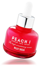 milky-dress---peach-i-intense-care-serum-png