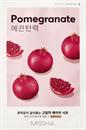 missha-airy-fit-sheet-mask-pomegranates9-png