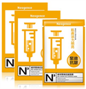 neogence-n3-ranctalanito-fatyolmaszk-mehmereggels-png