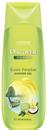 oriflame-discover-phuket-exotic-paradise-tusfurdo1-png