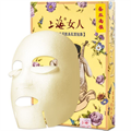 Shanghai VIVE Rose Hyaluronic Acid Facial Mask