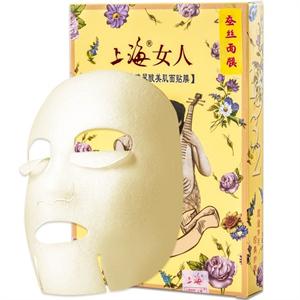 Shanghai VIVE Rose Hyaluronic Acid Facial Mask