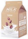 a-pieu-coffee-milk-sheet-masks9-png