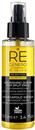 helia-d-regenero-hajvegapolo-szerum1s9-png