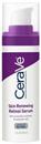 kep-leiras-cerave-skin-renewing-retinol-serums9-png