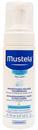 mustela-habsampon-ujszulotteknek-koszmo-ellens9-png