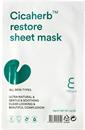 e-nature-cicaherb-restore-sheet-masks9-png