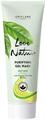 Oriflame Love Nature Tisztító Arclemosó Organikus Teafával és Limemal