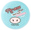 Holika Holika Pig Nose Clear Blackhead Deep Cleansing Oil Balm