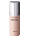 Sensai Cellular Performance Total Lip Treatment