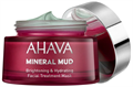 Ahava Mineral Masks Mineral Mud Brightening & Hydrating Facial Treatment Mask - Bőrmegújító Iszapmaszk