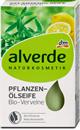 alverde-citrom-illatu-szappan1s9-png