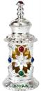 amira-silver-al-haramains9-png