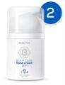 HV Body Care Xcm Hand Cream Kézkrém