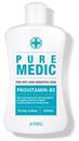 a-pieu-pure-medic-purity-lotions9-png