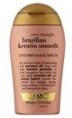 brazilian-keratin-therapy-anti-breakage-serum-png