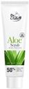 farmasi-aloe-arcradirs9-png